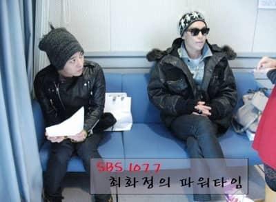 G-Dragon, T.O.P и Сын Ри из Big Bang рассказали, какими они видят ...