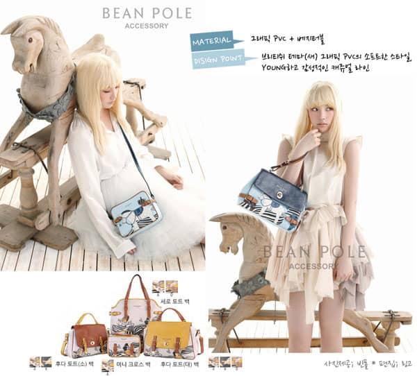 20110628_beanpole_suzy_6