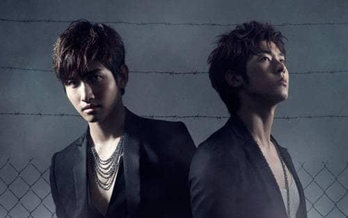 """TVXQ представили треклист + превью песни из грядущего японского альбома, """"TONE"""""""