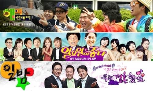 корейские тв шоу: