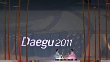 daegu2011
