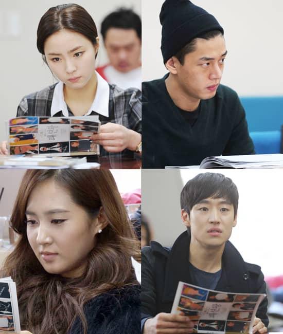 Юри, Ю А Ин и другие актёры собрались вместе, чтобы прочитать ...