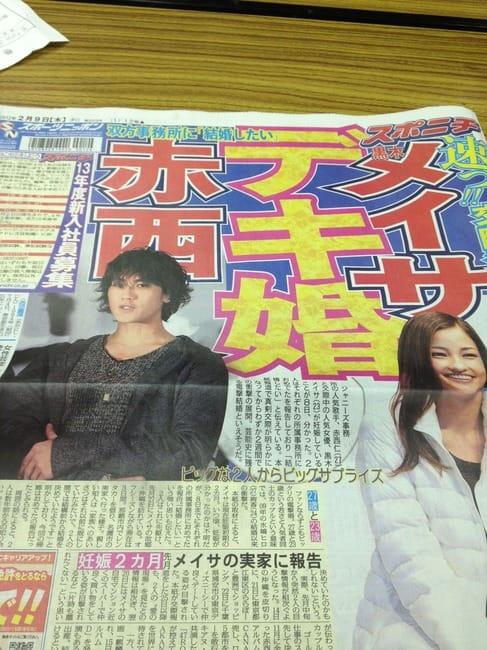 http://www.yesasia.ru/wp-content/uploads/2012/02/20120208_akanishikurokirumor.jpeg