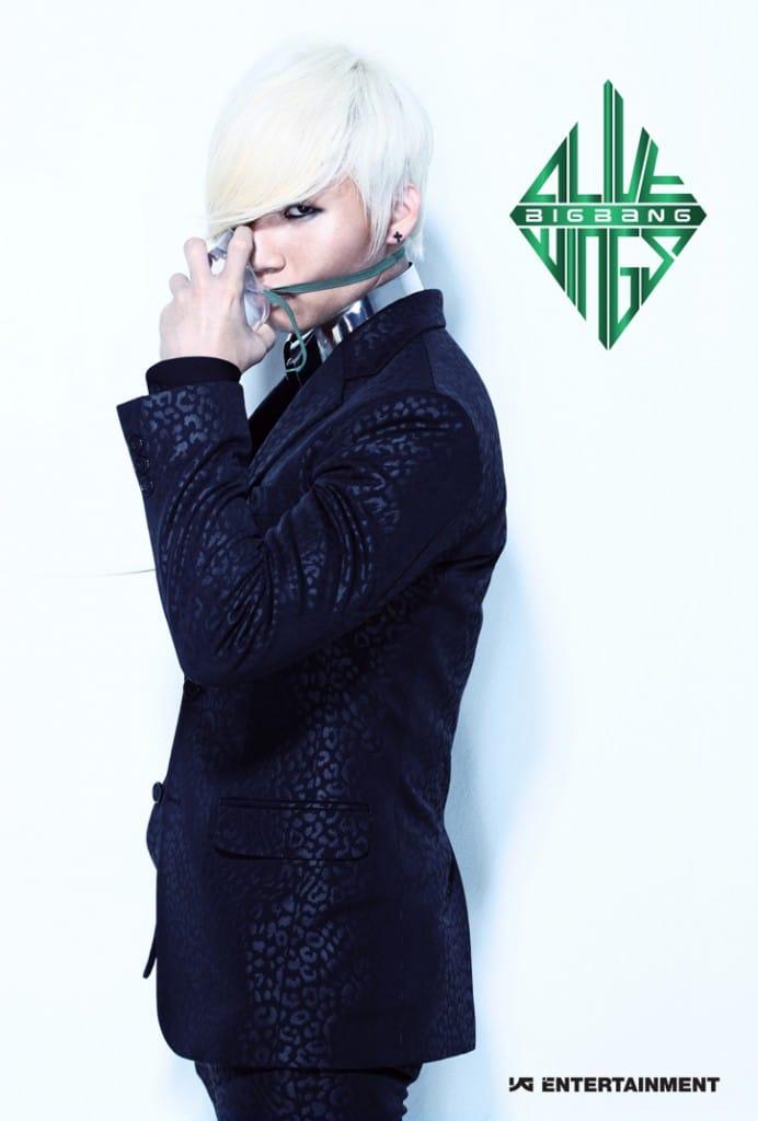 http://www.yesasia.ru/wp-content/uploads/2012/02/daesung_teaser-692x1024.jpg