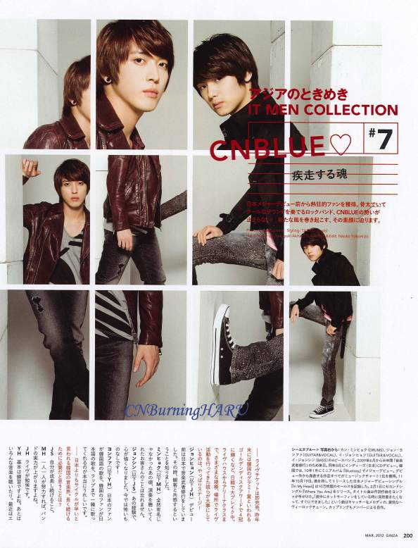 http://www.yesasia.ru/wp-content/uploads/2012/02/ginza_cnblue2012-03_011.jpg