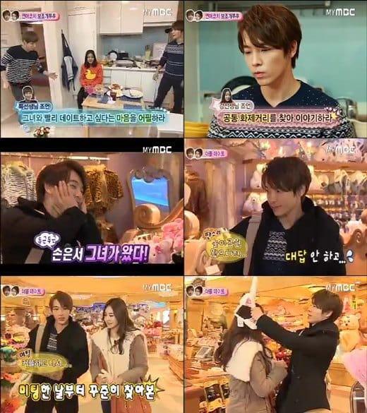 Donghae and eun seo really dating after divorce 2