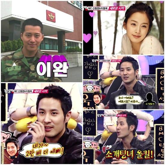 Актёр Ли Ван использует свою сестру, Ким Тхэ Хи, чтобы ...