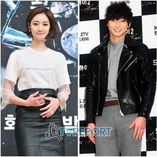 Чон Чинун из 2AM и Го Чжон Хи станут виртуальной супружеской парой
