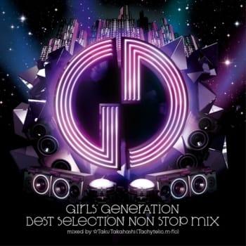 130317_girlsgeneration_remixalbumcover