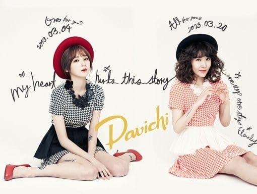 20130303_Davichi