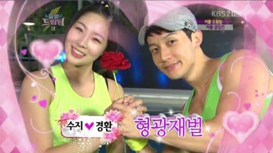 huh-kyung-hwan-and-shin-soo-ji