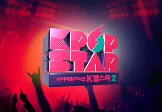 k-pop-star3