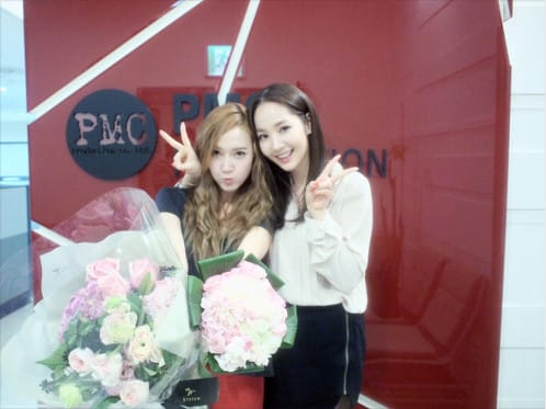 park-min-young-and-jessica-twitter