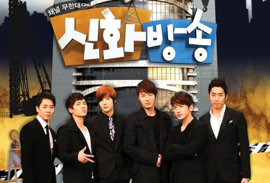 shinhwa-broadcast-e1364552519943