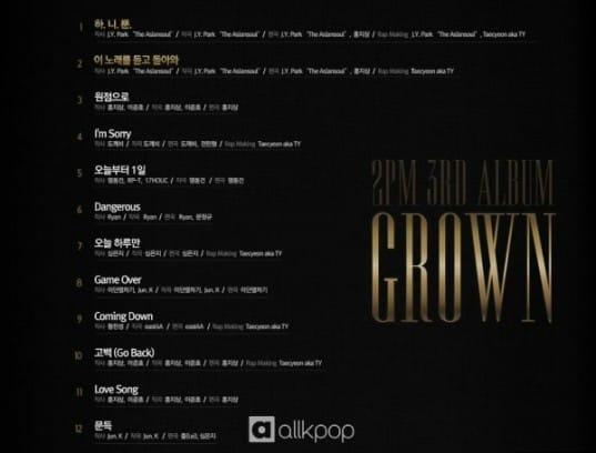 130428_2pm_grown_tracklist1-600x456