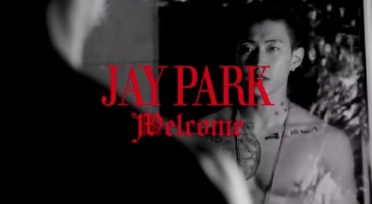 20130422_jaypark_welcome-600x330