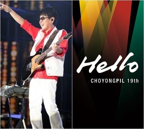 20130423_choyongpil_hello