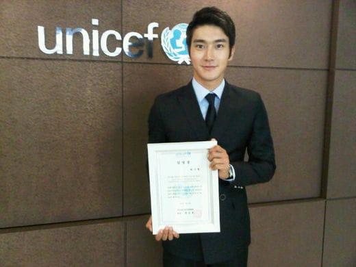 Siwon-Unicef