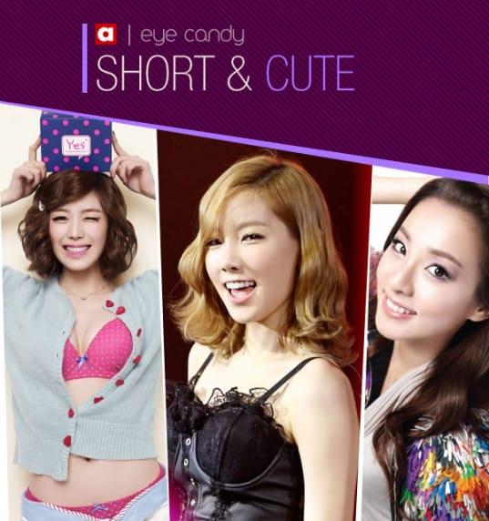 eyecandy_short_cute