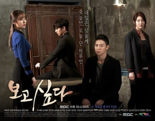 i-miss-you-poster3-630x491 (1)
