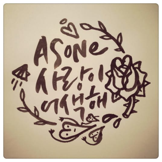 20130508_AsOne