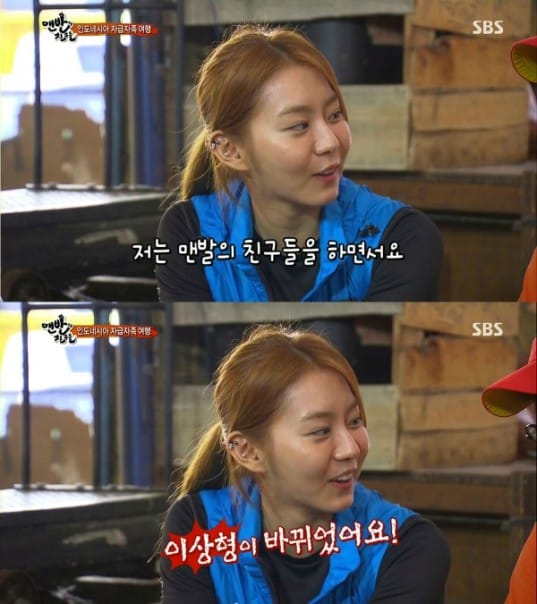 20130513_uee_hyunjoongidealtype-600x675