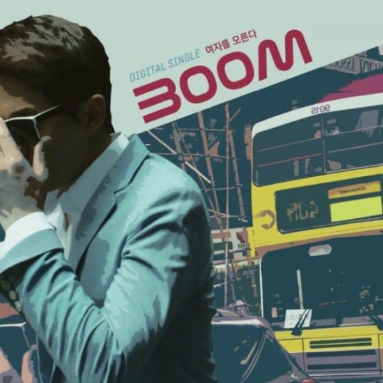 20130514_Boom-600x600