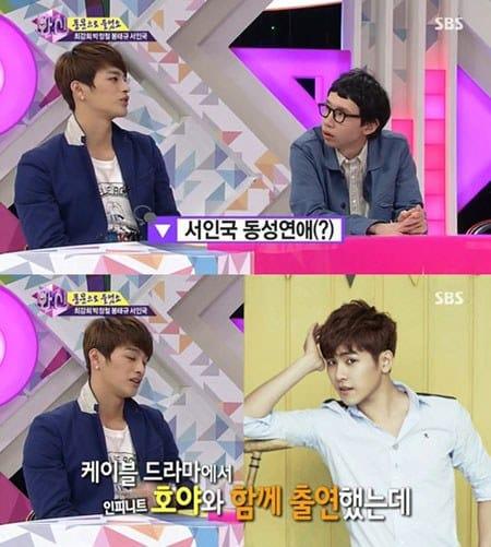 20130515_SeoInGuk