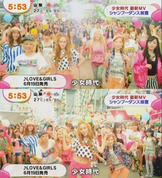 20130516_girlsgeneration_lovegirls-600x660
