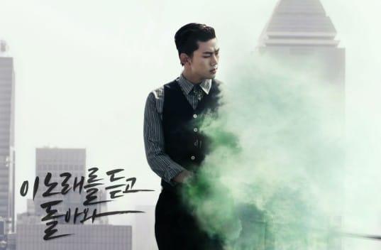 2PM-Taecyeon_1369320158_af_org