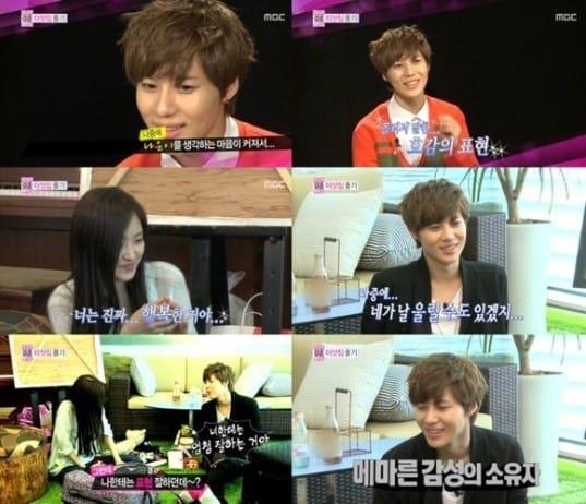 A-Pink-Na-Eun-SHINee-Taemin_1369475273_af_org
