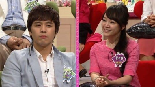 Kim-so-hyun-son-jun-ho-star-couple-show