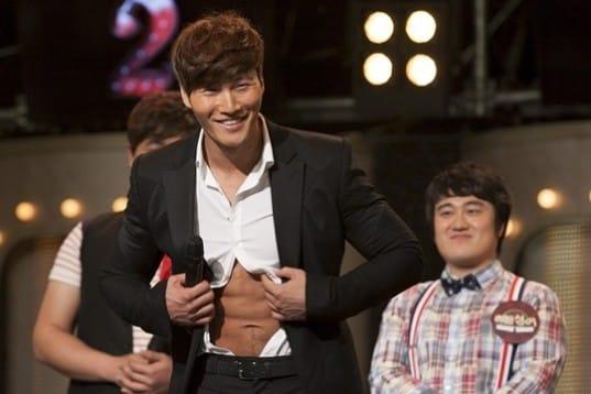 kim-jong-guk-hidden-singer