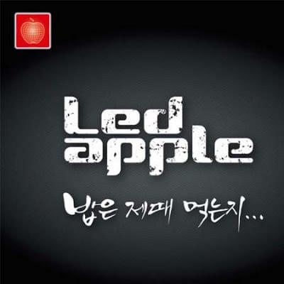 ledapple (1)