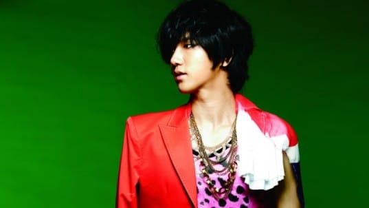 yesung-wide