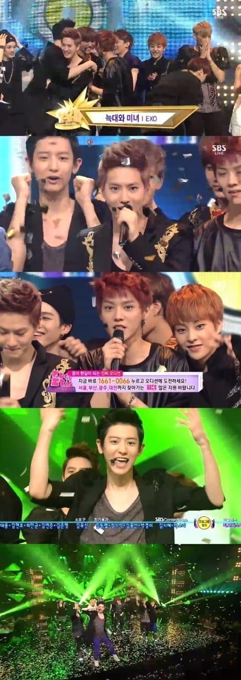 2PM-After-School-Eunji-EXO-MBLAQ-Eunji-Rainbow-SISTAR-VIXX-Nell-Huh-Gak-henry-ivy-bumkey-bts-heyne_1371368594_af_org