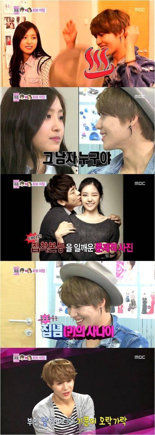 A-Pink-Na-Eun-SHINee-Taemin_1372513937_af_org