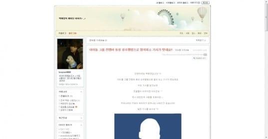 CHAOS-Park-Taeyang_1370411740_af_org
