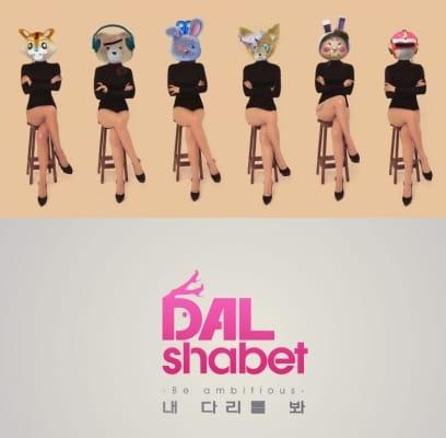 Dal-Shabet_1370963586_af