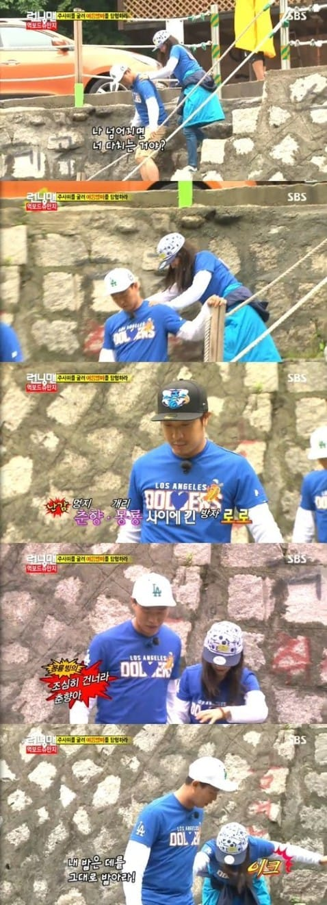HaHa-Song-Ji-Hyo-Gary_1370195871_af_org