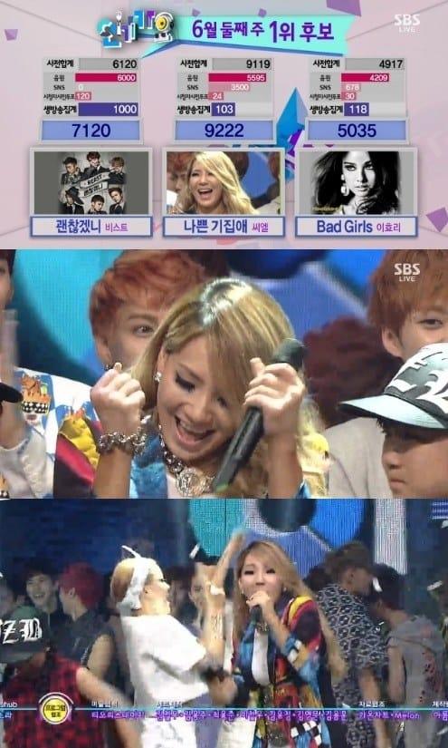 Lee-Hyori-2NE1-CL-4minute-After-School-B1A4-C-CLOWN-MBLAQ-Rainbow-SHINee-Taemin-Super-Junior-ZEA-Kwanghee-IU-2BiC-lee-hyun-woo-boys-republic-super-junior-m-henry-dia_1370764197_af_org