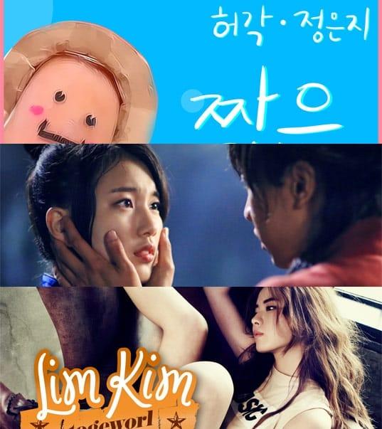 Lee-Hyori-CL-4minute-B2ST-Rainbow-4men-Huh-Gak-akdong-musician-bumkey-e-sens_1370883403_af_org