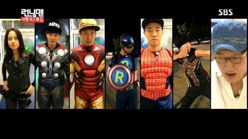 Running-man-super-hero
