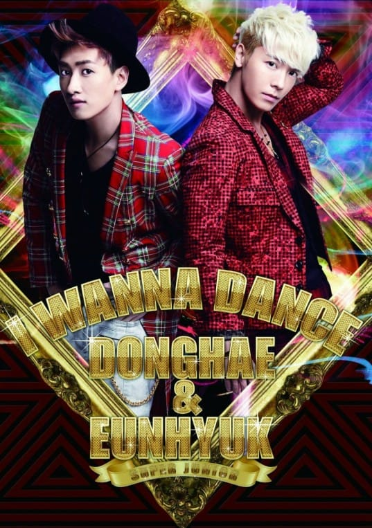 Super-Junior-Eunhyuk-Donghae_1371562783_af_org