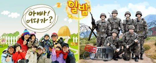 kim-soo-ro-lee-jong-hyuk_1370223498_af_org