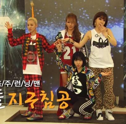 2NE1-CL-Park-Bom-Dara-Minzy_1374416017_af