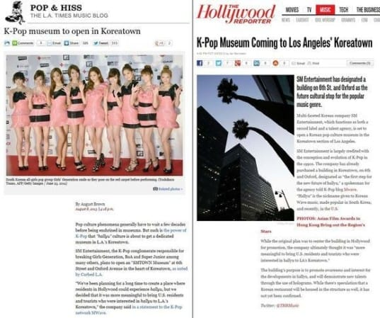 92914-smtown-musem-gains-attention-from-u-s-press-bridge-for-k-pop