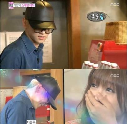 A-Pink-Eunji-SHINee-Key_1377342883_af