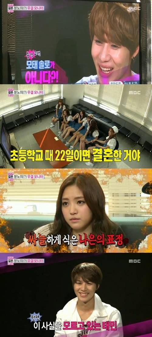 A-Pink-Na-Eun-SHINee-Taemin_1376146267_af_org