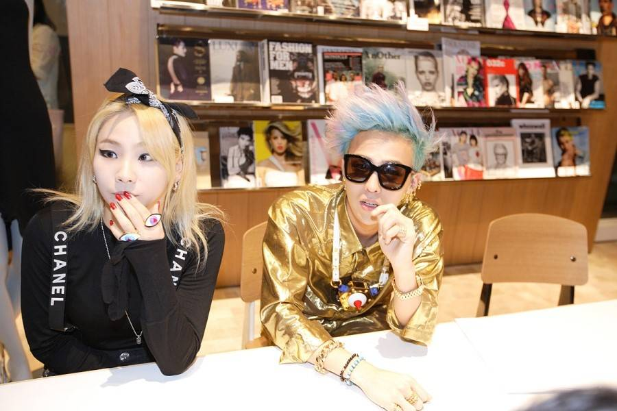 G dragon dating cl